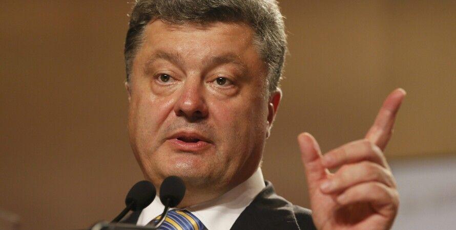 Петр Порошенко / Фото: politrada.com