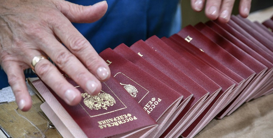 паспорт рф, российское гражданство