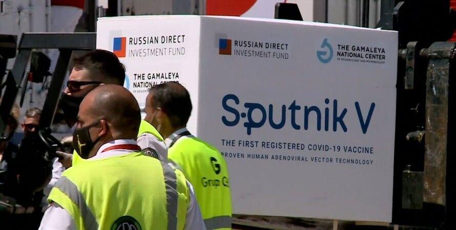 Спутник V, аккаунт, страница, твиттер, заблокировали, российская вакцина, препарат, коронавирус