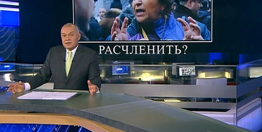 Дмитрий Киселев / Фото из открытых источников