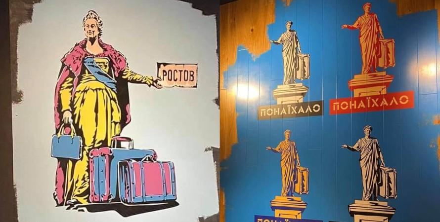 Одесса, Львовская реберня, реклама, Екатерина II, русский язык, Дюк,