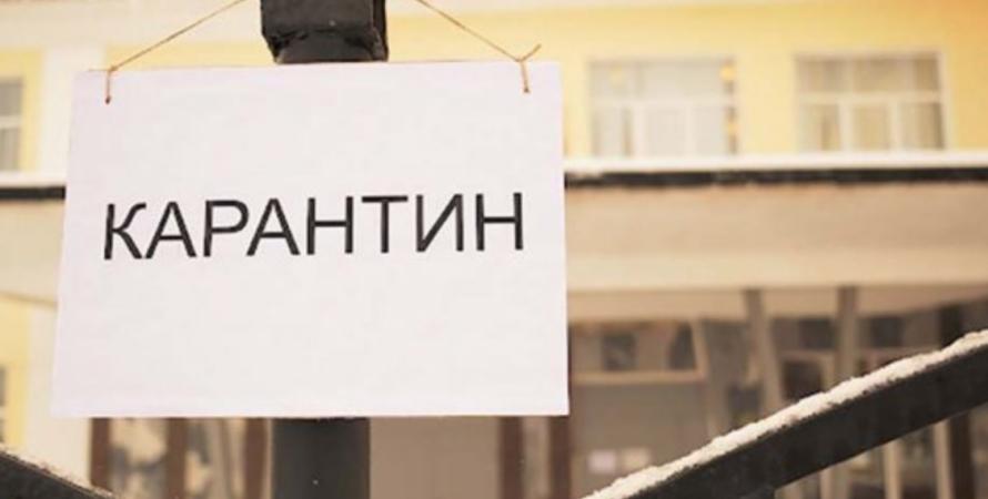 коронавірус, Україна, карантин, Шмигаль, денис Шмигаль, адаптивний карантин