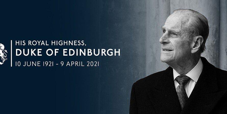 герцог Эдинбургский, принц Филипп