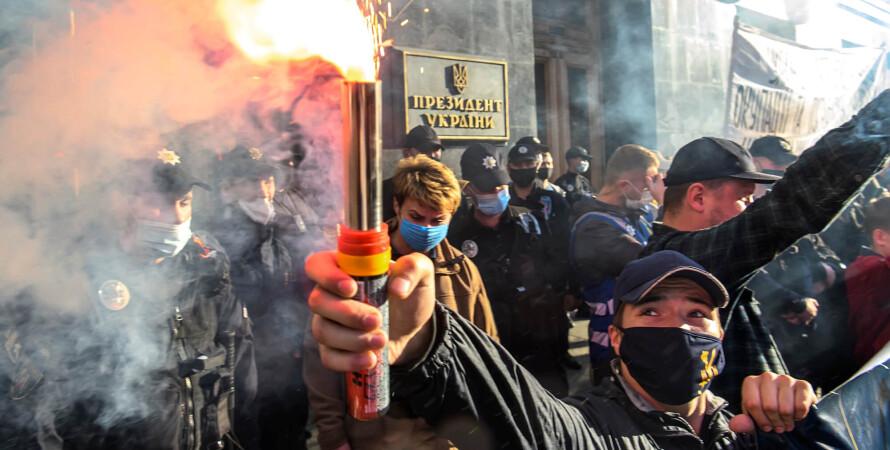 протести, майдан, активісти, Україна