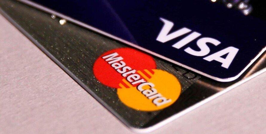 Visa, Mastercard, СБУ, угроза, нацбезопасность,