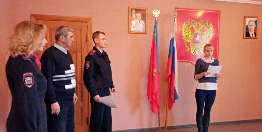 Принятие присяги новыми гражданами на верность России. Фото: МВД РФ