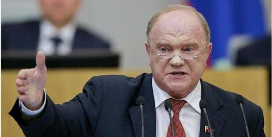 Геннадий Зюганов, кпрф, компартия РФ, зюганов, вторжение на донбасс, защищать свой мир