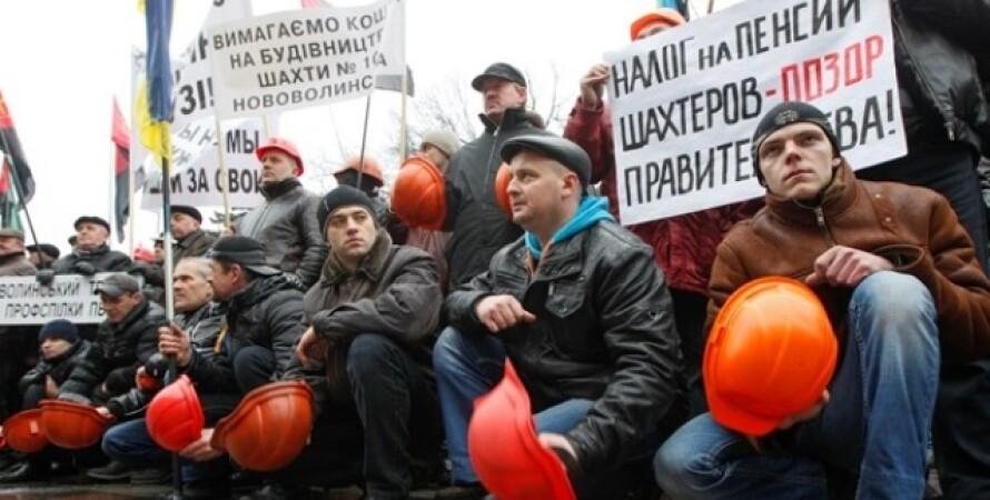 шахтеры акция протеста киев