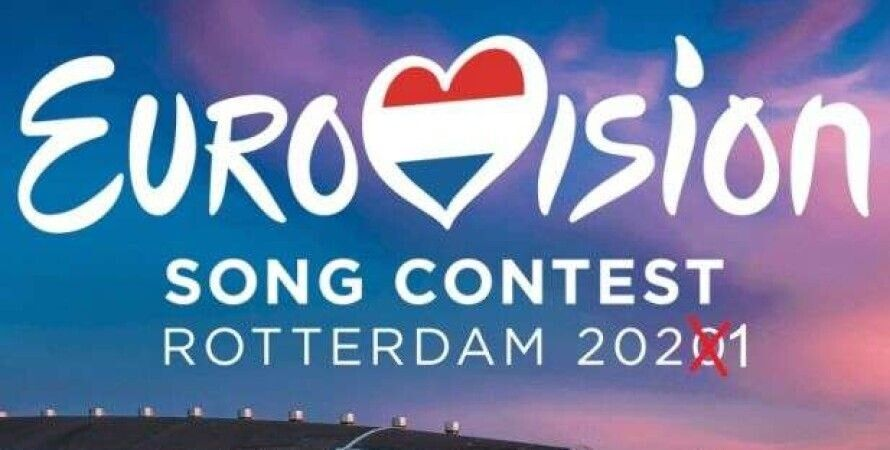 Грем Нортон, нідерланди, євробачення, пісні, пісня, роттердам, конкурс, Євробачення-+2021