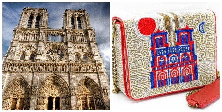 собор Паризької Богоматері, сумка