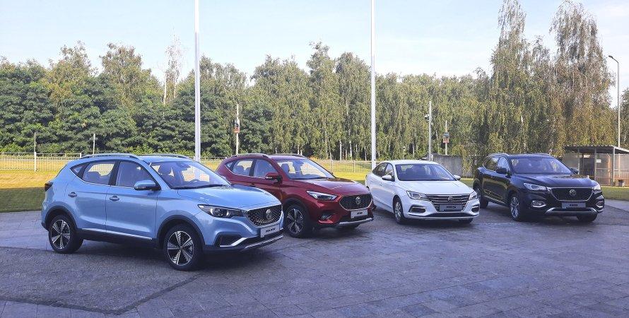 стартував продаж MG в Україні