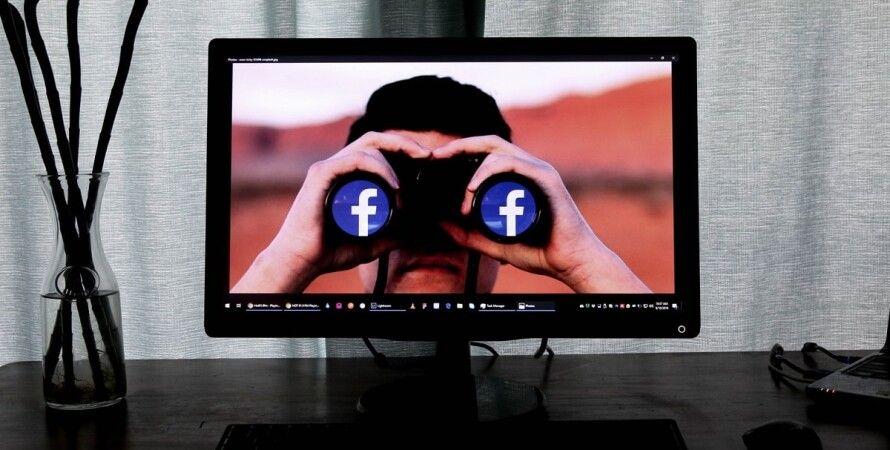 соцмережа, стеження, збір даних, Facebook