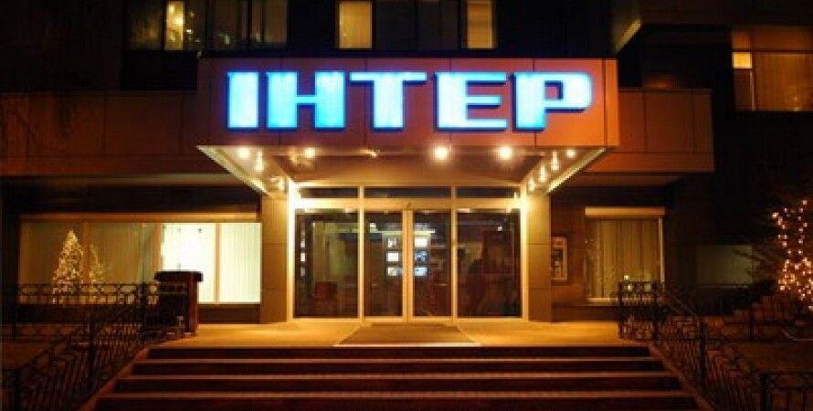 """Телеканал Интер / Фото: """"ukrnationalism.com/"""""""