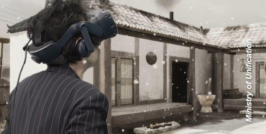 хен ми, северная корея, виртуальная реальность, кндр