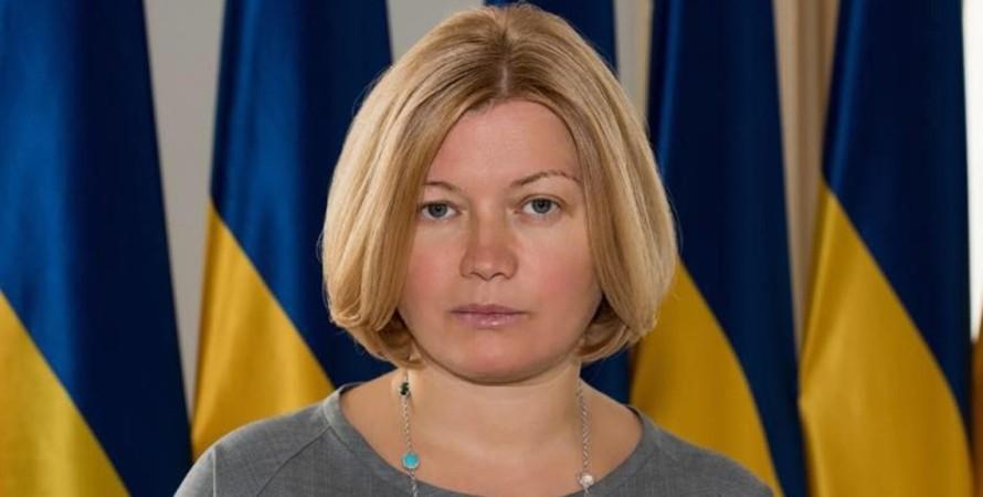 Ирина Геращенко на фоне флага