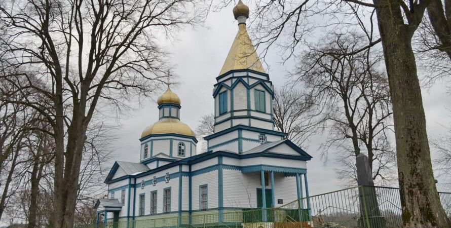 Фото: Иван Быков
