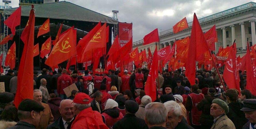 Митинг КПУ в Кеиве / Фото: Livejournal.com