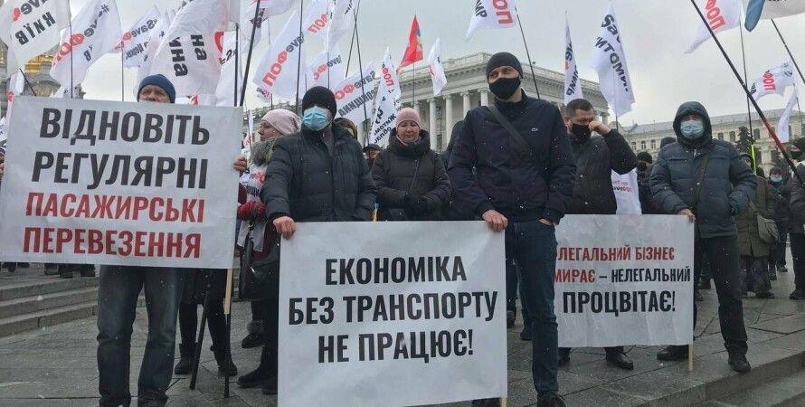 Протест в Києві, Майдан Незалежності, ФОП