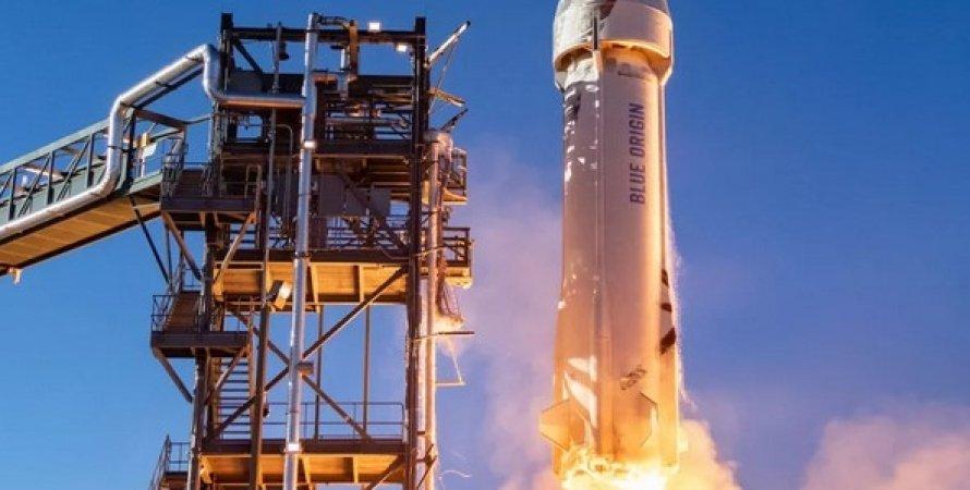 Ракета New Shepard
