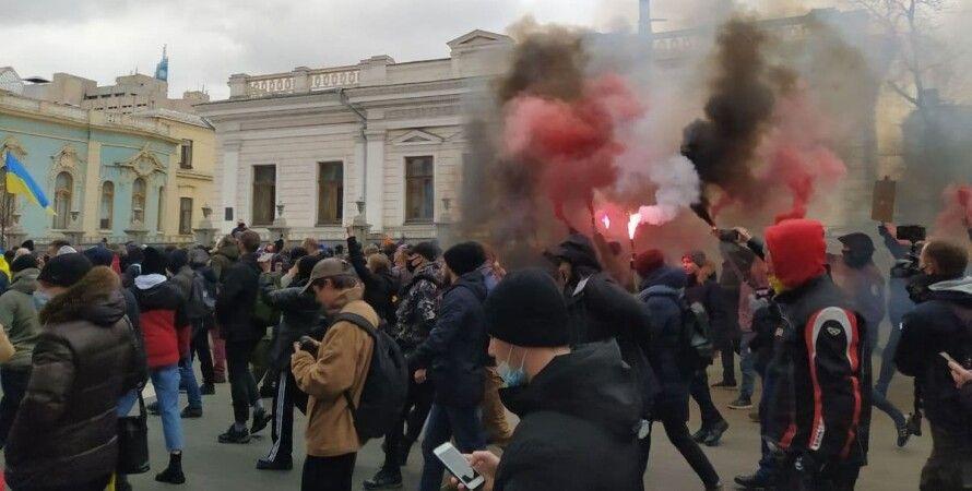 Стерненко, Киев, акция протеста, 27 февраля,