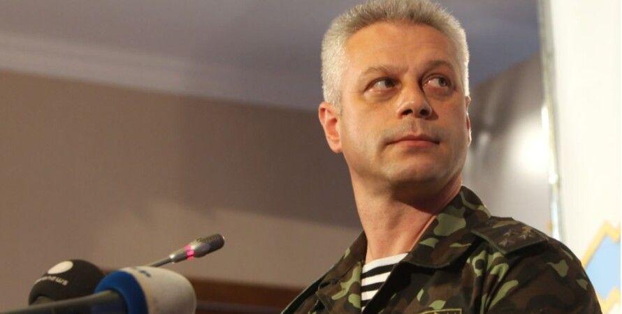 Андрей Лысенко / Фото: Укринформ