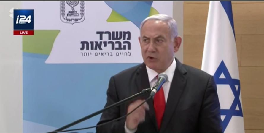 Биньямин Нетаньяху, израиль, коронавирус, пандемия, вакцинация, фото