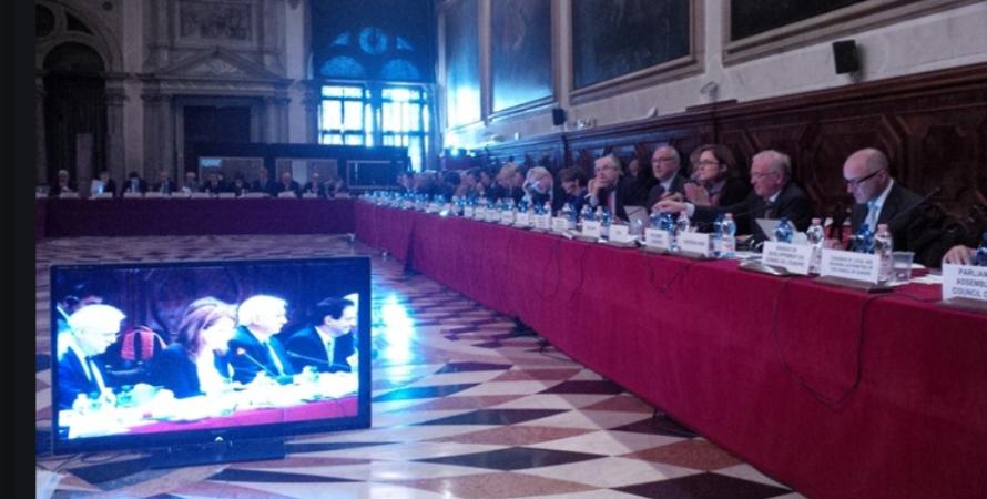 Венецианская комиссия, заседание