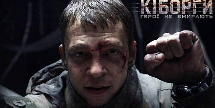 Фото: facebook.com/ukrainefilmagency