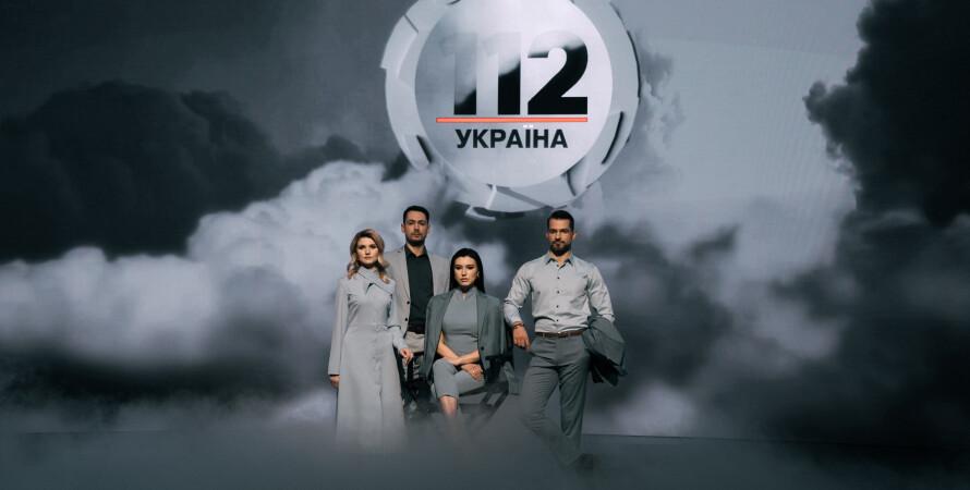 112.ua, 112 україна, телебачення, телеканал, новий сезон