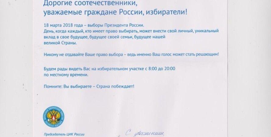 Крым. Реалии