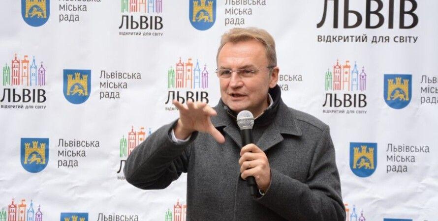 Андрей Садовый, Львов, мэр, городской голова