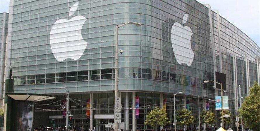 Офис Apple в США / Фото: vorotila.ru