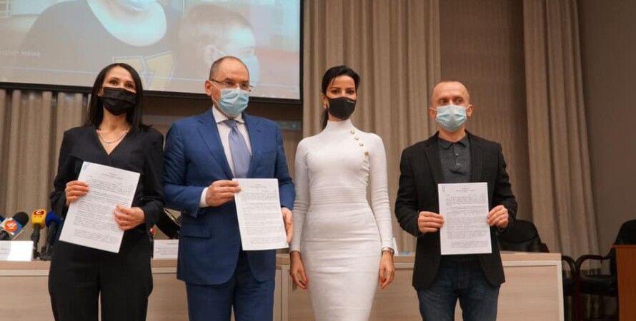 трансплантация,  Минздрав,  донорство,  Максим Степанов, костный мозг