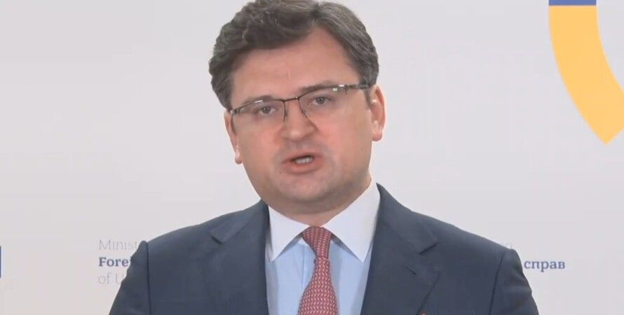 МИД, Дмитрий Кулеба, брифинг