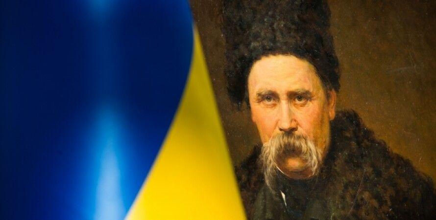 Фото: prezident.gov.ua