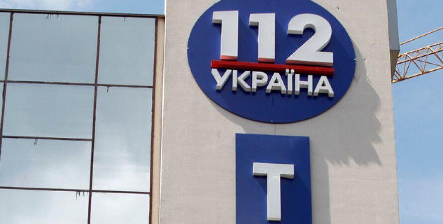 112 украина, санкции, телеканал, суд, иск