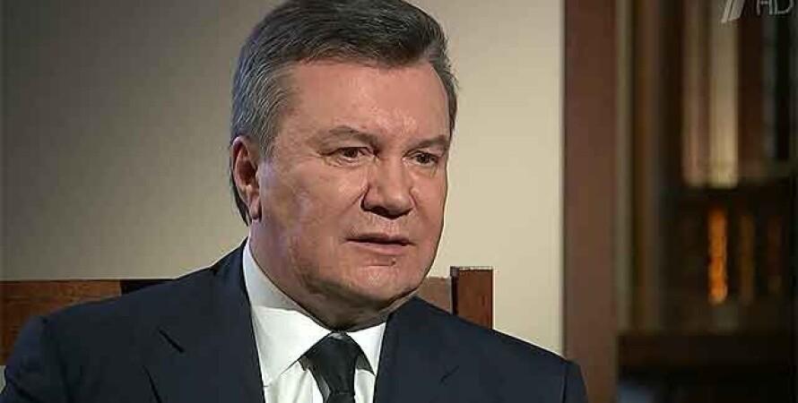Виктор Янукович / Кадр из видео
