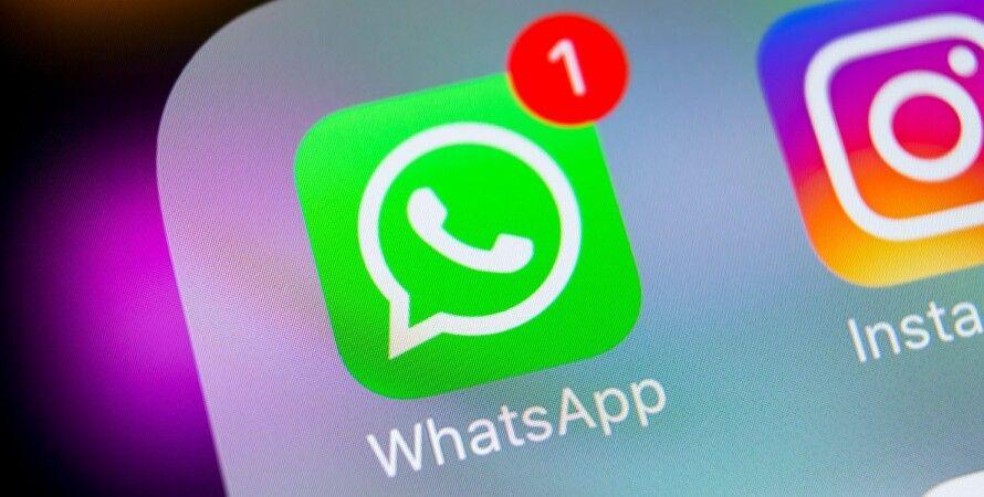 WhatsApp, вотсап, фейбук, whatsapp, facebook, соцсеть, мессенджер, уведомление, жалобы, еврокомиссия