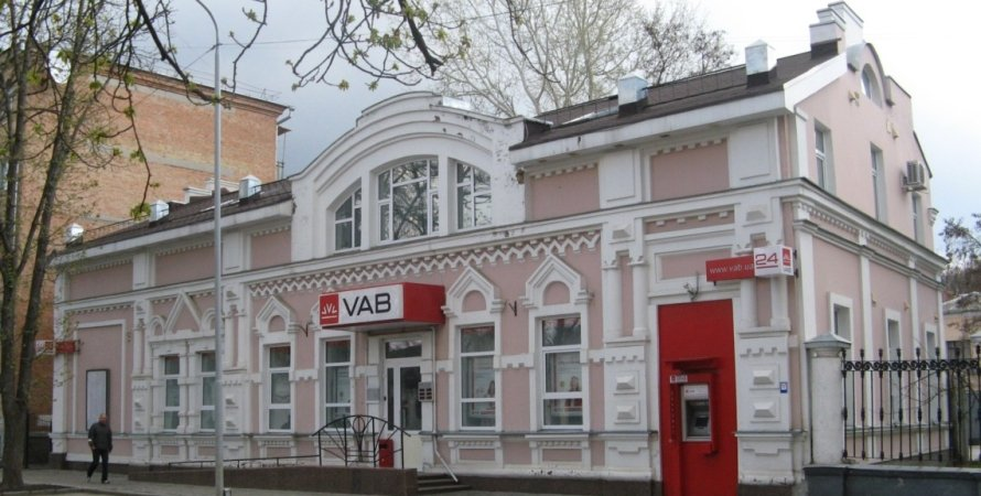 VAB Банк, ВиЭйБи Банк
