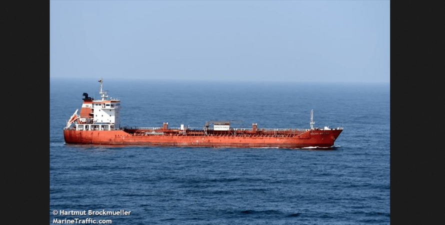 атака на танкер в оманському затоці