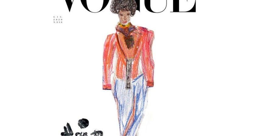 Рисунок Джоржио, 10 лет, Парма/Фото: Vogue