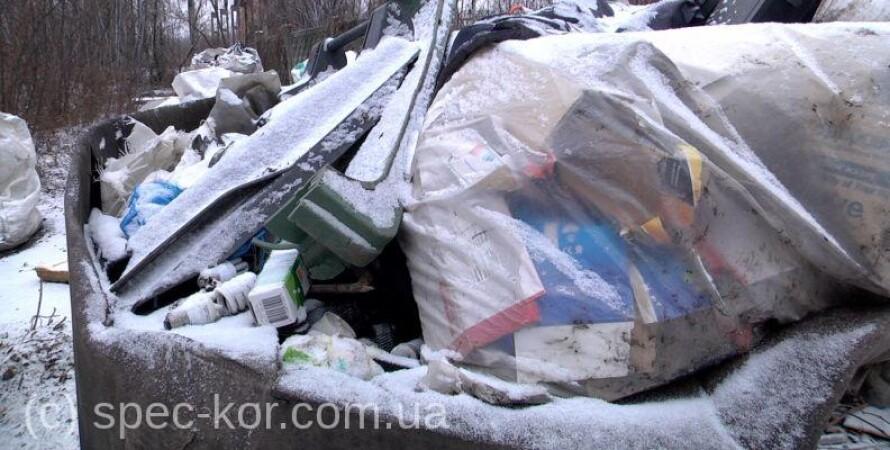 Нелегальная, свалка, опасные, отходы
