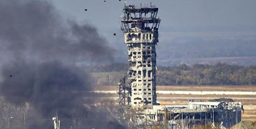 Вежа Донецького аеропорту, донецький аеропорт, зруйнований аеропорт