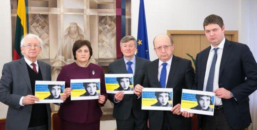 Акция в поддержку Савченко / Фото: Twitter