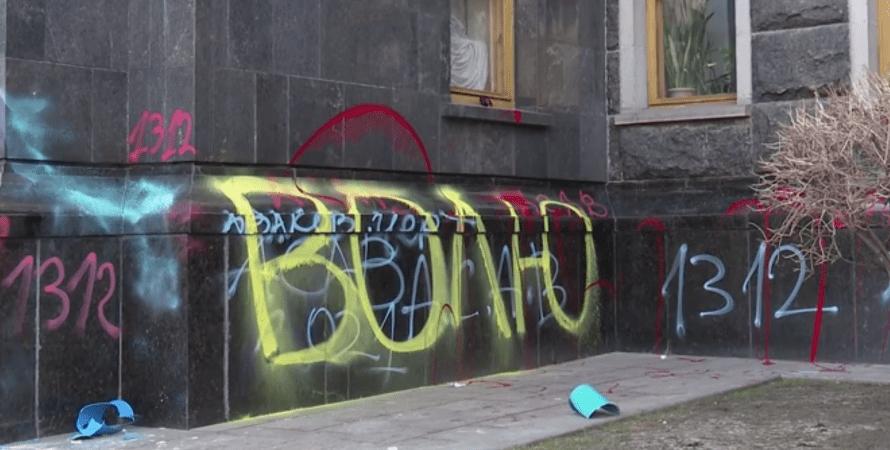 акция сторонников стерненко, протесты на банковой