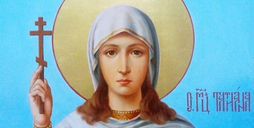 святая Татьяна, Татьянин день, 25 января, приметы