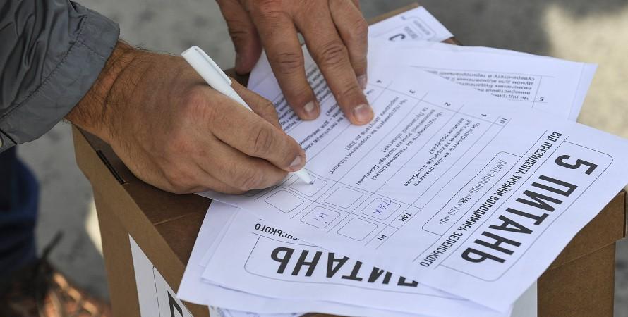 референдум, закон про референдум в Україні