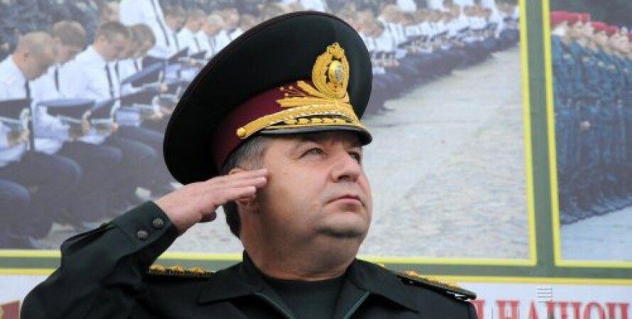 Степан Полторак / Фото: УНИАН