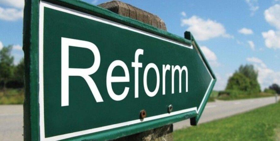 реформи в Україні, темпи реформ, реформи, VoxUkraine,