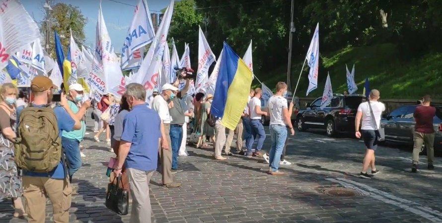 Инвесторы, Аркада, митинг, Кабмин, Киев